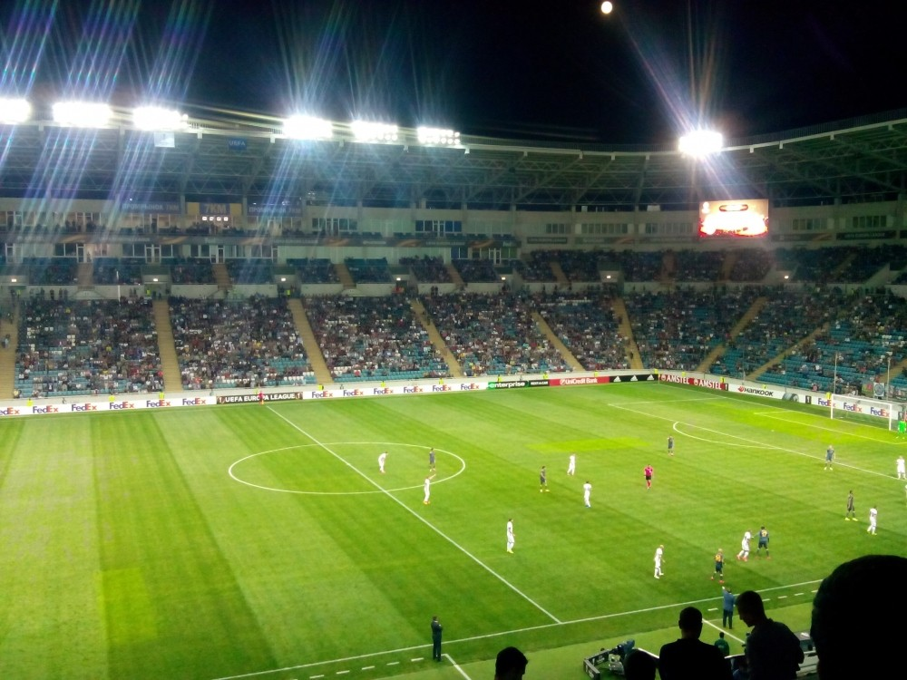 Луганская «Заря» прошляпила победу над «Фенербахче» в1-м туре Лиги Европы